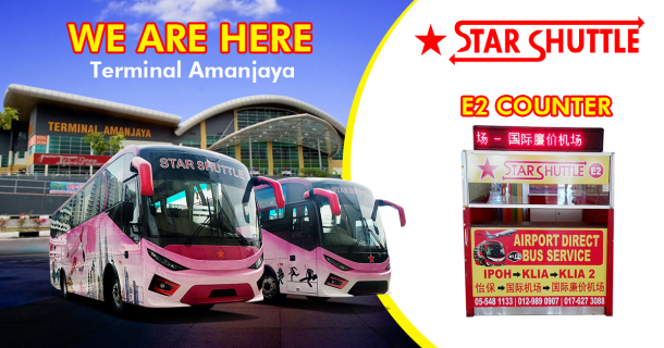 We are Here - Terminal Amanjaya - Star Shuttle